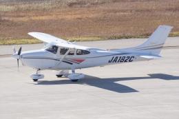 HEATHROWさんが、神戸空港で撮影した日本個人所有 182S Skylaneの航空フォト(飛行機 写真・画像)