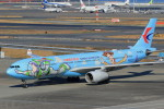 Espace77さんが、羽田空港で撮影した中国東方航空 A330-343Xの航空フォト(飛行機 写真・画像)