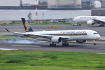 H.Oさんが、羽田空港で撮影したシンガポール航空 A350-941XWBの航空フォト(飛行機 写真・画像)