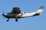 =JAかみんD=さんが、調布飛行場で撮影した共立航空撮影 T206H Turbo Stationairの航空フォト(飛行機 写真・画像)