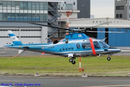 Chofu Spotter Ariaさんが、東京ヘリポートで撮影した北海道警察 A109E Powerの航空フォト(飛行機 写真・画像)