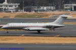 Chofu Spotter Ariaさんが、成田国際空港で撮影したビスタジェット BD-700-1A10 Global 6000の航空フォト(飛行機 写真・画像)