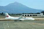 乗り物大好きライター・ヨッシーさんが、鹿児島空港で撮影した日本エアコミューター ATR-72-600の航空フォト(飛行機 写真・画像)