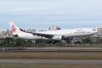 kinsanさんが、高雄国際空港で撮影したキャセイドラゴン A330-342の航空フォト(飛行機 写真・画像)