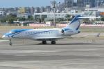 kinsanさんが、高雄国際空港で撮影したPrivate BD-700-1A11 Global 5000の航空フォト(飛行機 写真・画像)
