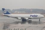 遠森一郎さんが、成田国際空港で撮影したポーラーエアカーゴ 747-46NF/SCDの航空フォト(飛行機 写真・画像)
