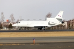 北の熊さんが、新千歳空港で撮影した金鹿航空 Falcon 7Xの航空フォト(飛行機 写真・画像)