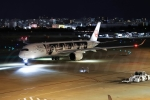 kan787allさんが、福岡空港で撮影した日本航空 A350-941XWBの航空フォト(飛行機 写真・画像)