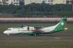 gomachanさんが、高雄国際空港で撮影した立栄航空 ATR-72-600の航空フォト(飛行機 写真・画像)