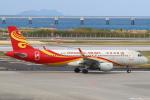 セブンさんが、那覇空港で撮影した香港航空 A320-214の航空フォト(飛行機 写真・画像)