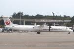 セブンさんが、那覇空港で撮影した琉球エアーコミューター DHC-8-402Q Dash 8 Combiの航空フォト(飛行機 写真・画像)