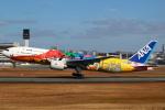 セブンさんが、伊丹空港で撮影した全日空 777-281/ERの航空フォト(飛行機 写真・画像)