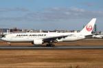 セブンさんが、伊丹空港で撮影した日本航空 777-289の航空フォト(飛行機 写真・画像)