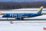 ぐっちーさんが、新千歳空港で撮影したフジドリームエアラインズ ERJ-170-200 (ERJ-175STD)の航空フォト(飛行機 写真・画像)