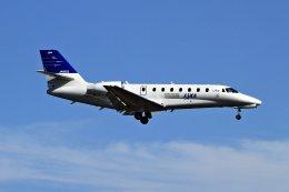 isiさんが、厚木飛行場で撮影した宇宙航空研究開発機構 680 Citation Sovereignの航空フォト(飛行機 写真・画像)