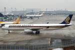 セブンさんが、関西国際空港で撮影したシンガポール航空 A330-343Xの航空フォト(飛行機 写真・画像)