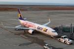 セブンさんが、神戸空港で撮影したスカイマーク 737-86Nの航空フォト(飛行機 写真・画像)
