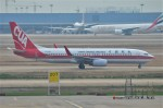 amagoさんが、上海浦東国際空港で撮影した中国聯合航空 737-89Pの航空フォト(飛行機 写真・画像)