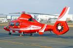 ちゃぽんさんが、八尾空港で撮影した大阪市消防航空隊 AS365N3 Dauphin 2の航空フォト(飛行機 写真・画像)