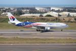 OMAさんが、台湾桃園国際空港で撮影したマレーシア航空 A330-223の航空フォト(飛行機 写真・画像)