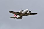Dojalanaさんが、函館空港で撮影したエアロファシリティー 58 Baronの航空フォト(飛行機 写真・画像)