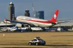 パンダさんが、成田国際空港で撮影した四川航空 A330-343Xの航空フォト(飛行機 写真・画像)