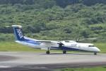 B747‐400さんが、高知空港で撮影したANAウイングス DHC-8-402Q Dash 8の航空フォト(飛行機 写真・画像)