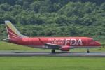 B747‐400さんが、熊本空港で撮影したフジドリームエアラインズ ERJ-170-100 (ERJ-170STD)の航空フォト(飛行機 写真・画像)