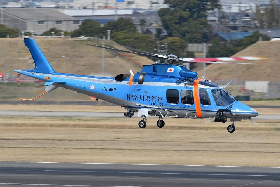 ブルーさんさんの神奈川県警察 AgustaWestland AW109 (JA14KP) 航空フォト