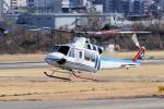 yabyanさんが、名古屋飛行場で撮影した中日本航空 412EPの航空フォト(飛行機 写真・画像)