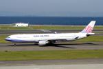 yabyanさんが、中部国際空港で撮影したチャイナエアライン A330-302の航空フォト(飛行機 写真・画像)