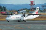 ちゃぽんさんが、鹿児島空港で撮影した日本エアコミューター ATR-72-600の航空フォト(飛行機 写真・画像)