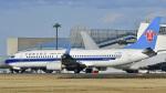 パンダさんが、成田国際空港で撮影した中国南方航空 737-86Nの航空フォト(飛行機 写真・画像)
