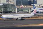 ANA744Foreverさんが、羽田空港で撮影したチャイナエアライン A330-302の航空フォト(飛行機 写真・画像)