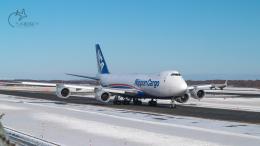 うみBOSEさんが、新千歳空港で撮影した日本貨物航空 747-8KZF/SCDの航空フォト(飛行機 写真・画像)