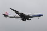 べにやさんが、台湾桃園国際空港で撮影したチャイナエアライン 747-409の航空フォト(飛行機 写真・画像)