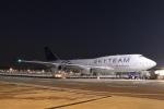 cieloさんが、福岡空港で撮影したチャイナエアライン 747-409の航空フォト(飛行機 写真・画像)