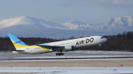 T-ORIさんが、新千歳空港で撮影したAIR DO 767-33A/ERの航空フォト(飛行機 写真・画像)