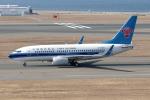 yabyanさんが、中部国際空港で撮影した中国南方航空 737-71Bの航空フォト(飛行機 写真・画像)