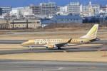 ゆなりあさんが、名古屋飛行場で撮影したフジドリームエアラインズ ERJ-170-200 (ERJ-175STD)の航空フォト(飛行機 写真・画像)