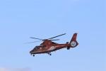ゆなりあさんが、名古屋飛行場で撮影した名古屋市消防航空隊 AS365N3 Dauphin 2の航空フォト(飛行機 写真・画像)