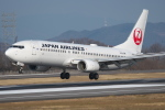 たにやん99さんが、高松空港で撮影した日本航空 737-846の航空フォト(飛行機 写真・画像)