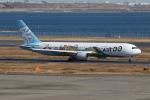 ANA744Foreverさんが、羽田空港で撮影したAIR DO 767-381の航空フォト(飛行機 写真・画像)
