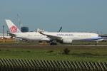 SIさんが、成田国際空港で撮影したチャイナエアライン A350-941XWBの航空フォト(飛行機 写真・画像)