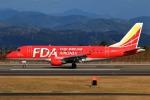 takaRJNSさんが、静岡空港で撮影したフジドリームエアラインズ ERJ-170-100 (ERJ-170STD)の航空フォト(飛行機 写真・画像)