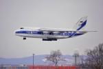 hidetsuguさんが、新千歳空港で撮影したヴォルガ・ドニエプル航空 An-124-100 Ruslanの航空フォト(飛行機 写真・画像)