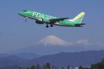 Dickiesさんが、静岡空港で撮影したフジドリームエアラインズ ERJ-170-100 SU (ERJ-170SU)の航空フォト(飛行機 写真・画像)