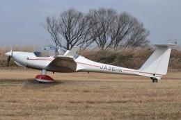 MOR1(新アカウント)さんが、羽生滑空場で撮影した日本個人所有 HK36TTC Super Dimonaの航空フォト(飛行機 写真・画像)