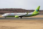 Echo-Kiloさんが、新千歳空港で撮影したジンエアー 737-8Q8の航空フォト(飛行機 写真・画像)