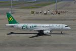ちゃぽんさんが、中部国際空港で撮影した春秋航空 A320-214の航空フォト(飛行機 写真・画像)